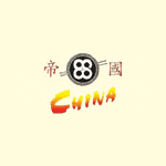 88 China