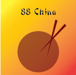 88 China - Authentic Chinese
