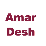 Amar Desh Indian Cuisine