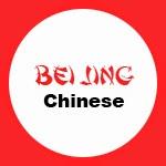 Bei Jing Chinese Restaurant in Nashville, TN 37211