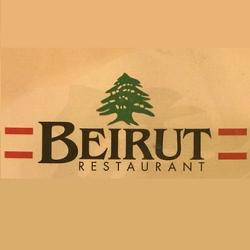 Beirut Restaurant in Romulus, MI 48174