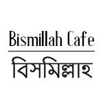 Bismillah Cafe in Atlanta, GA 30345