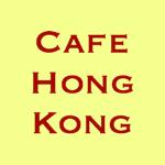 Cafe Hong Kong