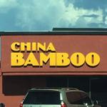 China Bamboo in Tucson, AZ 85715