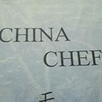 China Chef - Pearl St.