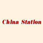 China Station Chinese Restaurant