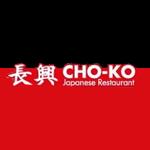 Cho-Ko Restaurant