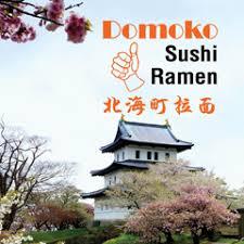 Logo for Domoko Sushi Ramen