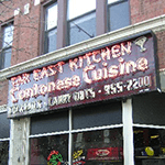 Far East Kitchen