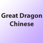 Great Dragon Chinese in Minneapolis, MN 55404