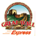 Great Wall - Stadium Dr. in Kalamazoo, MI 49009