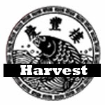 Logo for Harvest Chinese Restaurant