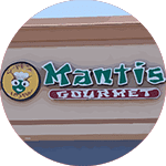 Mantis Gourmet Chinese Food in Tucson, AZ 85743