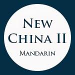 New China 2 Mandarin Restaurant