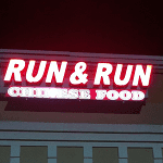 Run & Run Chinese Restaurant