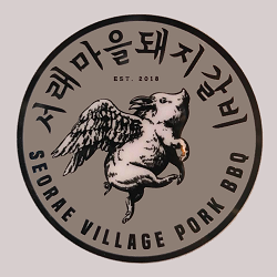 Seorae Village Pork BBQ
