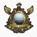 Shah Abbas Restaurant