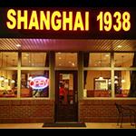 Shanghai 1938