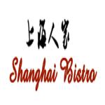 Shanghai Bistro / Lotus Inn China Bistro