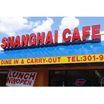 Shanghai Cafe