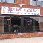 Shen Yang in College Park, MD 20740