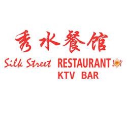 Silk Street Restaurant