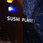 Sushi Planet in Philadelphia, PA 19147