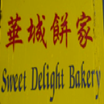 Sweet Delight Bakery