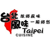 Taipei Cuisine