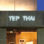 Tep Thai Angelic Cuisine in Glendale, CA 91203