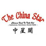 The China Star