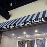Logo for Tian An Men Square Wok & Grill