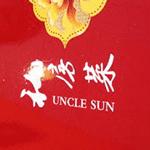 Uncle Sun