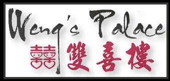 Weng's Palace Restaurant in New York City, NY 10018