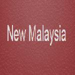 West New Malaysia Restaurant in New York, NY 10013