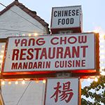 Yang Chow Restaurant in Oakland, CA 94610